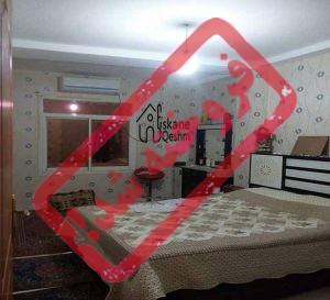 خرید و رهن آپارتمان 3 خواب مستر دار در قشم - خوابه - مستردار - پارکینگ - انباری