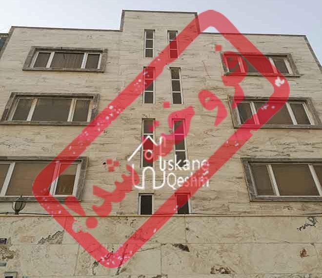 خرید آپارتمان دو خواب ارزان در قشم _ 2 خوابه شیک و مرتب قیمت مناسب با وام