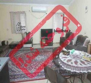 رهن و اجاره آپارتمان مبله در قشم - شهرک سام و زال - دو خوابه
