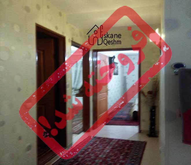 رهن آپارتمان سه خواب مستردار در قشم