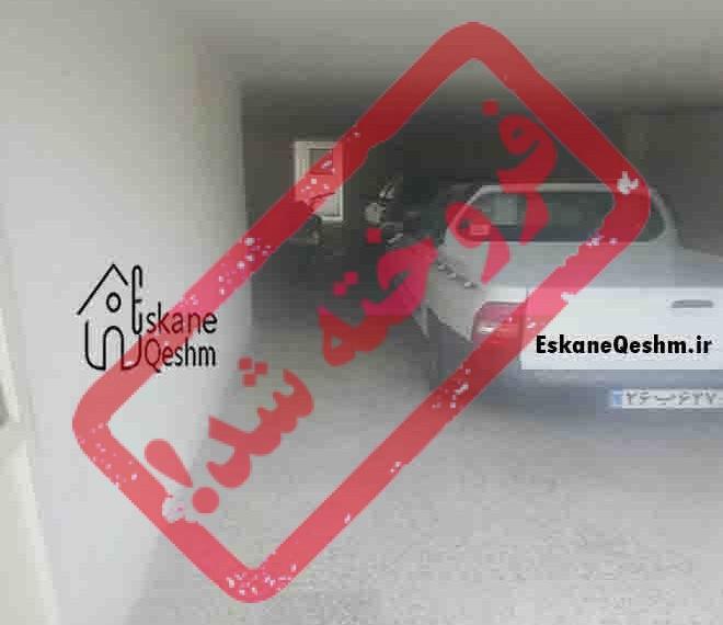رهن و اجاره آپارتمان مبله در قشم - شهرک سام و زال - دو خوابه - بدون آسانسور - قیمت اجاره خانه مبله قشم