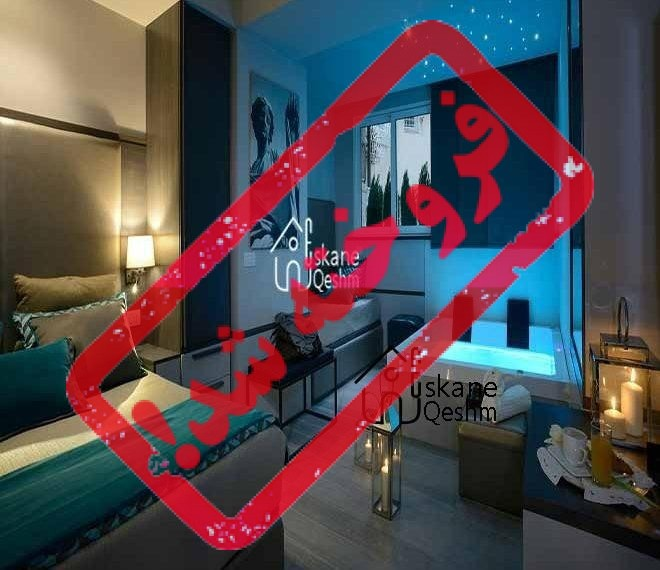 رهن و اجاره آپارتمان مبله یک خواب در قشم سوئیت | 60 متری مبله