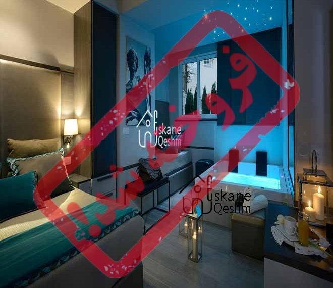 آپارتمان دو خواب مبله در سام و زال قشم فروشی - خرید آپارتمان خانه مبله در قشم