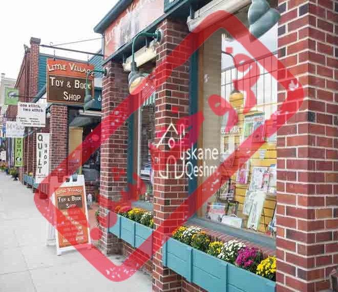 خرید مغازه شیک در قشم موقعیت عالی در قشم بر روی خیابان اصلی با قیمت مناسب 180 متر