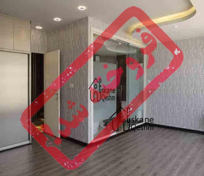 خرید خانه 3 خواب در قشم مستردار بزرگ کف پارکت