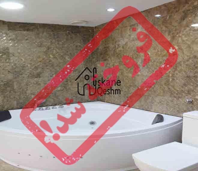 خرید خانه 3 خواب در قشم وان حمام