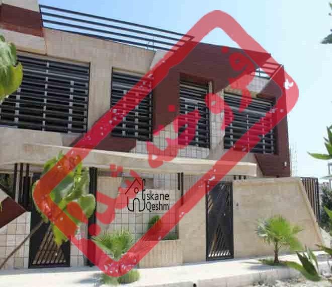 خرید خانه 3 خواب در قشم | شیک و لوکس | دو طبقه با استخر حیاط دار وان جکوزی مستردار