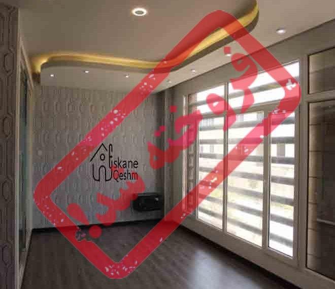 خرید خانه 3 خواب در قشم تریبلکس نور گیر