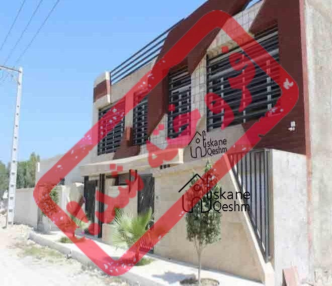 خرید خانه سه خواب در قشم نما بیرون