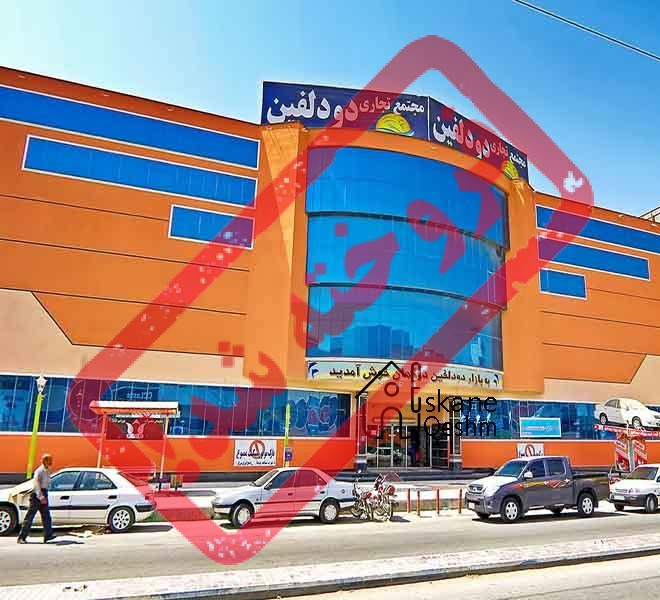 زمین مناسب ساخت سوله در قشم _ در مرکز شهر قشم _ انبار های دو دولفین درگهان