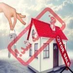 فروش آپارتمان دو خواب در بندرعباس | خیابان آزادگان | 2 خوابه | بر خیابان اصلی | قیمت توافقی | کد : 1264 | مشاور املاک قشم