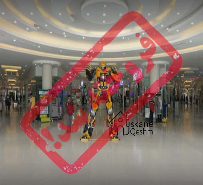 اجاره مغازه در سیتی سنتر قشم | سیتی 2 | قیمت بسیار مناسب | قیمت اجاره مغازه در سیتی سنتر قشم | 10 میلیون اجاره سالانه | همراه با انبار | طبقه اول | موقعیت
