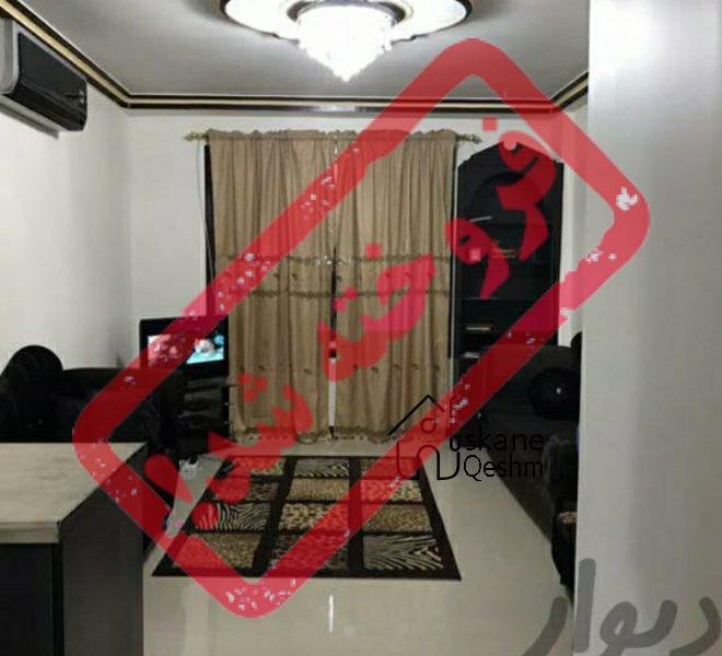 خرید فروش آپارتمان برج آرمین قشم شیک و مرتب