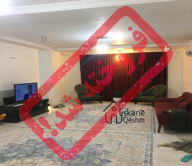 فروش آپارتمان تک خوابه در قشم _ شیک و نقلی