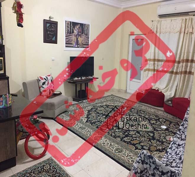 خرید آپارتمان با قیمت مناسب در قشم