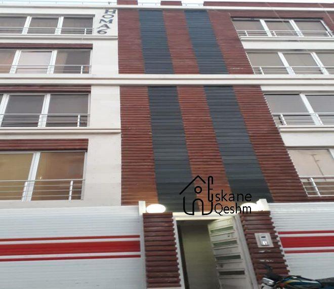فروش آپارتمان دو خوابه فول امکانات در قشم (1)